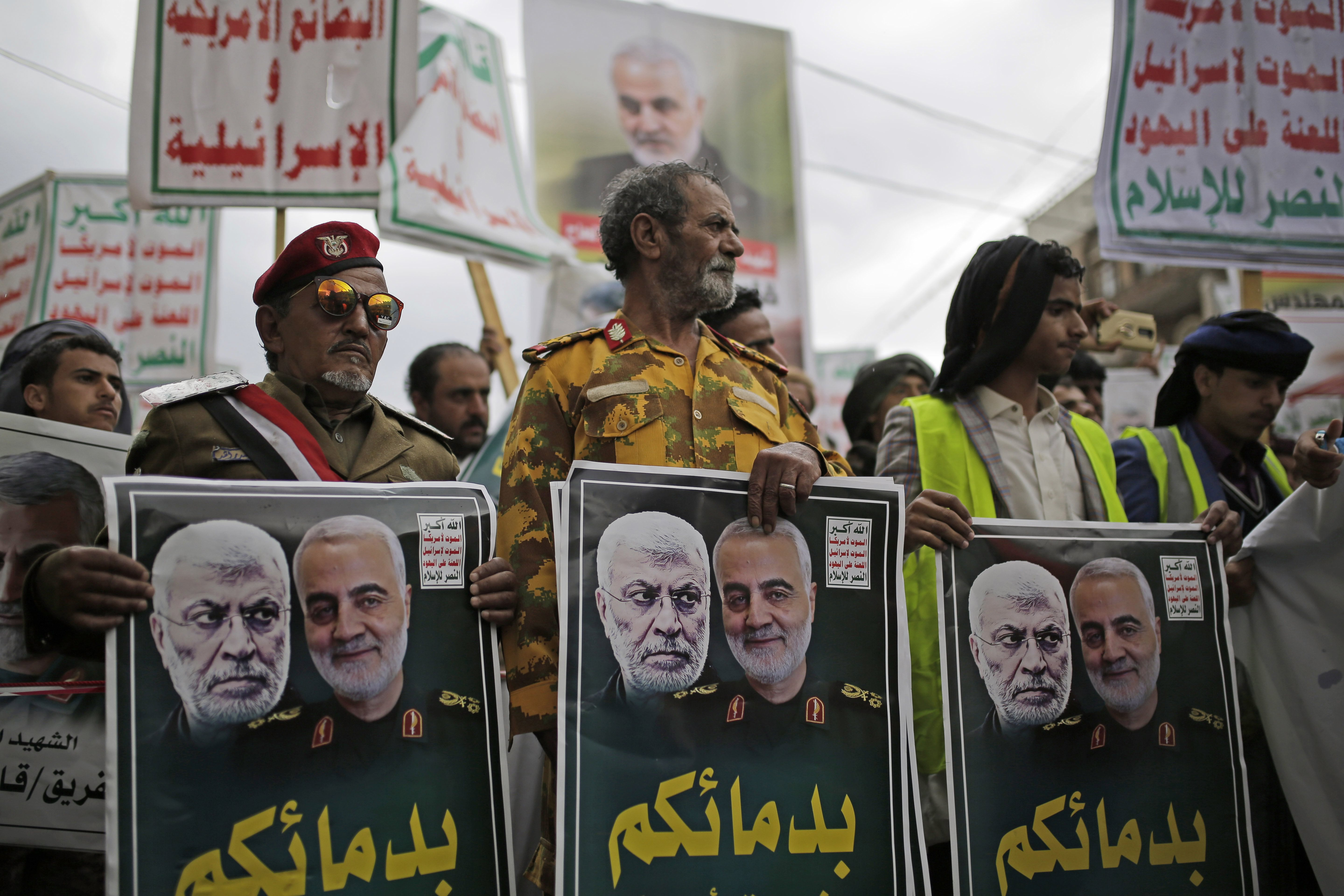 Yemeni Shiite Houti rebels mourn the termination of Iran's top general Qassem Soleimani and his henchman Abu Mahdi al-Muhandis by a targeted U.S. missile strike. The two were in charge of Iran's imperialist military projects in Lebanon, Syria, Iraq, Gaza and Yemen and responsible for hundreds of American deaths.