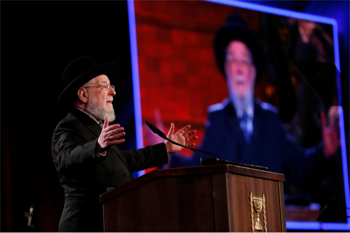 Rabbi Israel Meir Lau, who was liberated from the Auschwitz death camp at age 8, later became Israel's Chief Rabbi. He addressed some 44 world leaders at the World Holocaust Forum, a commemoration at the Yad Vashem museum in Jerusalem, where he said he was incapable of forgiving the killers of six million Jews.