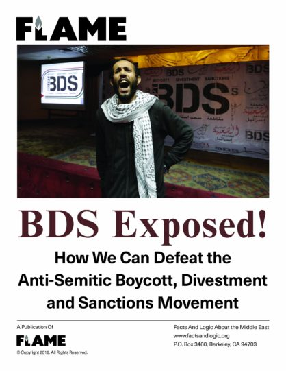 BDS Exposed!