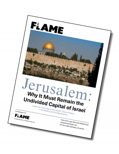Jerusalem: Why it Must remain the Undisputed Capital of Israel